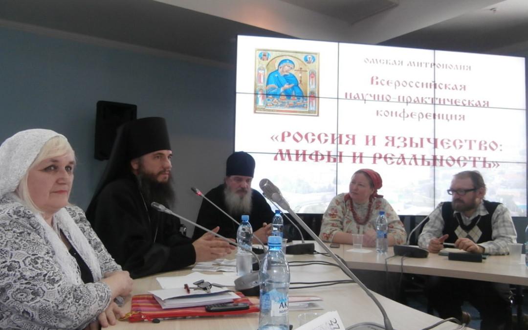 Россия и язычество. Мифы и реальность.