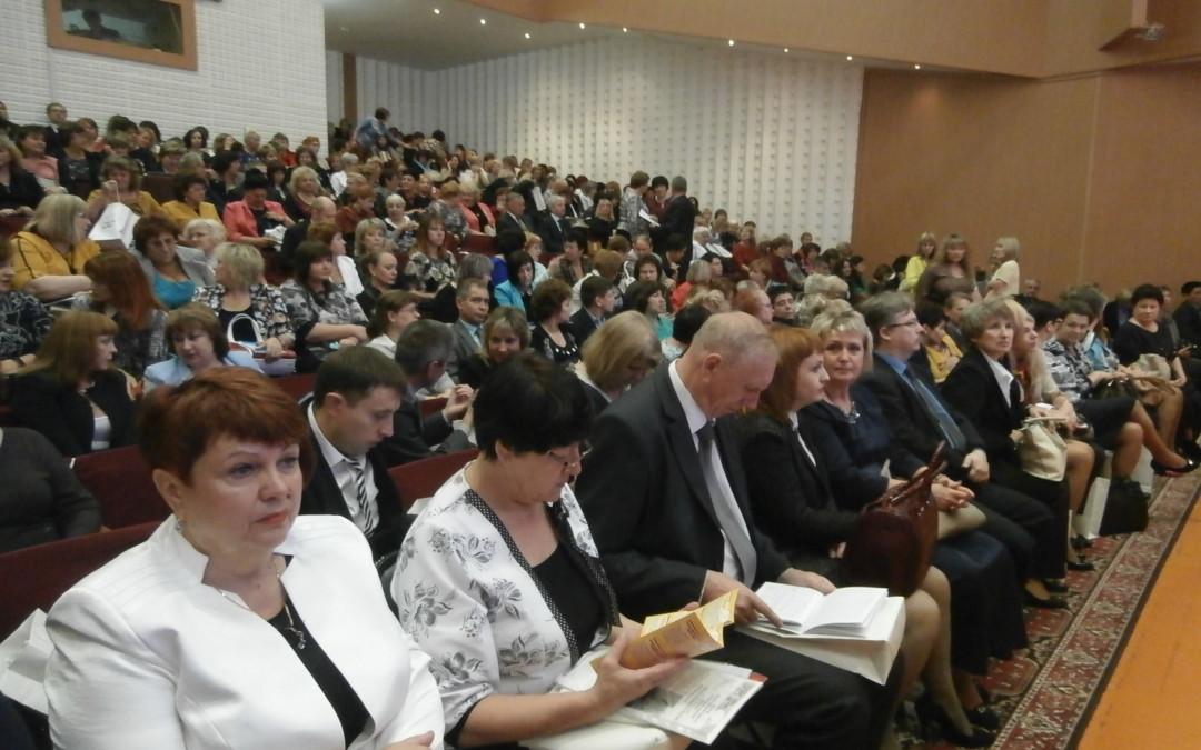 Учебный год педагоги города начинают  с обсуждения вопросов воспитания