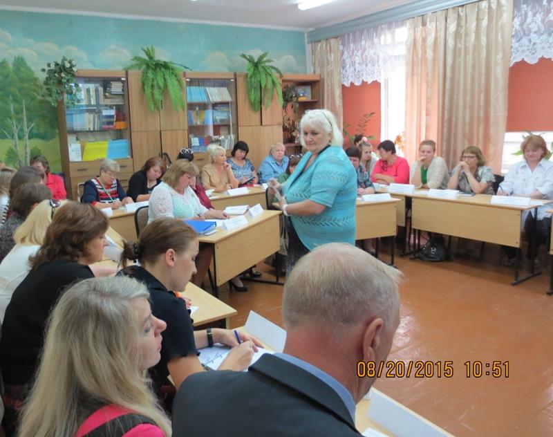 Стратегические направления развития воспитания в муниципальной системе образования