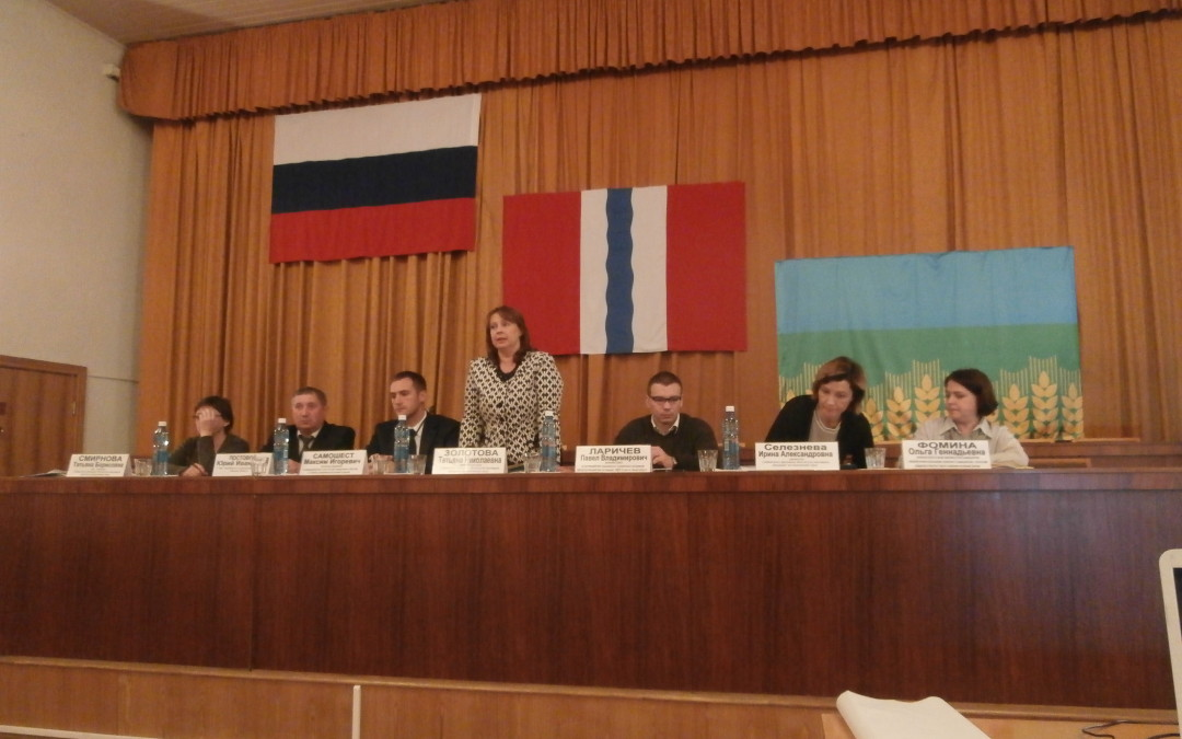 О национальной политике в Омской области говорили на совещании в Таврическом районе