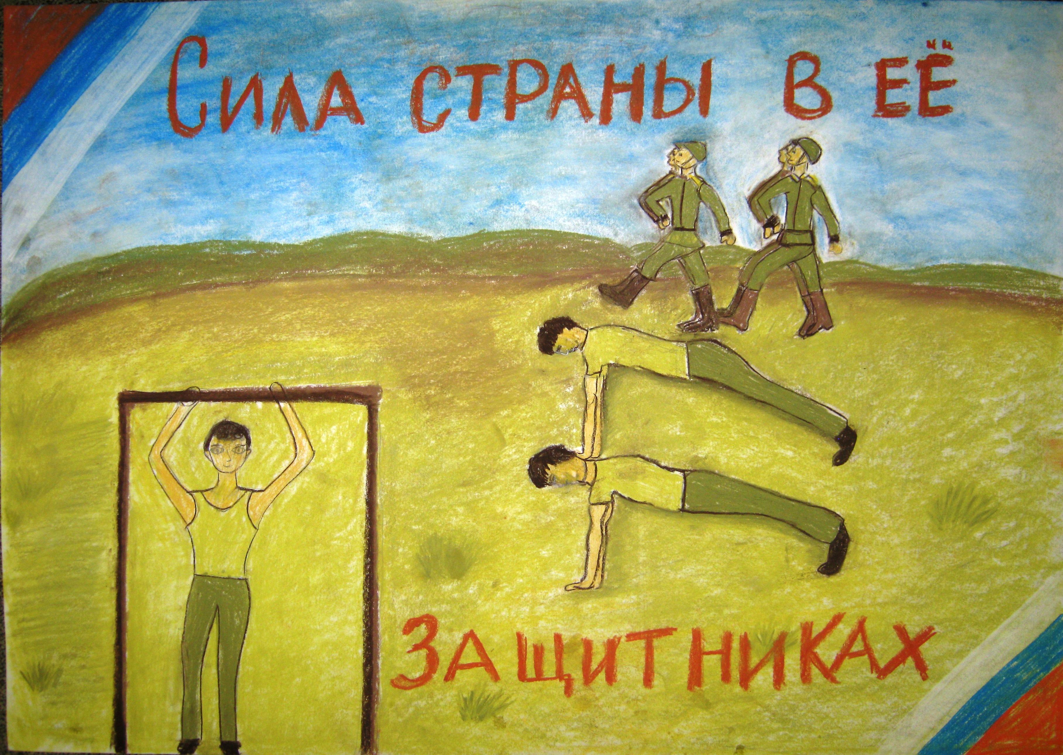 Мякишева Татьяна,9 лет,СОШ № 135