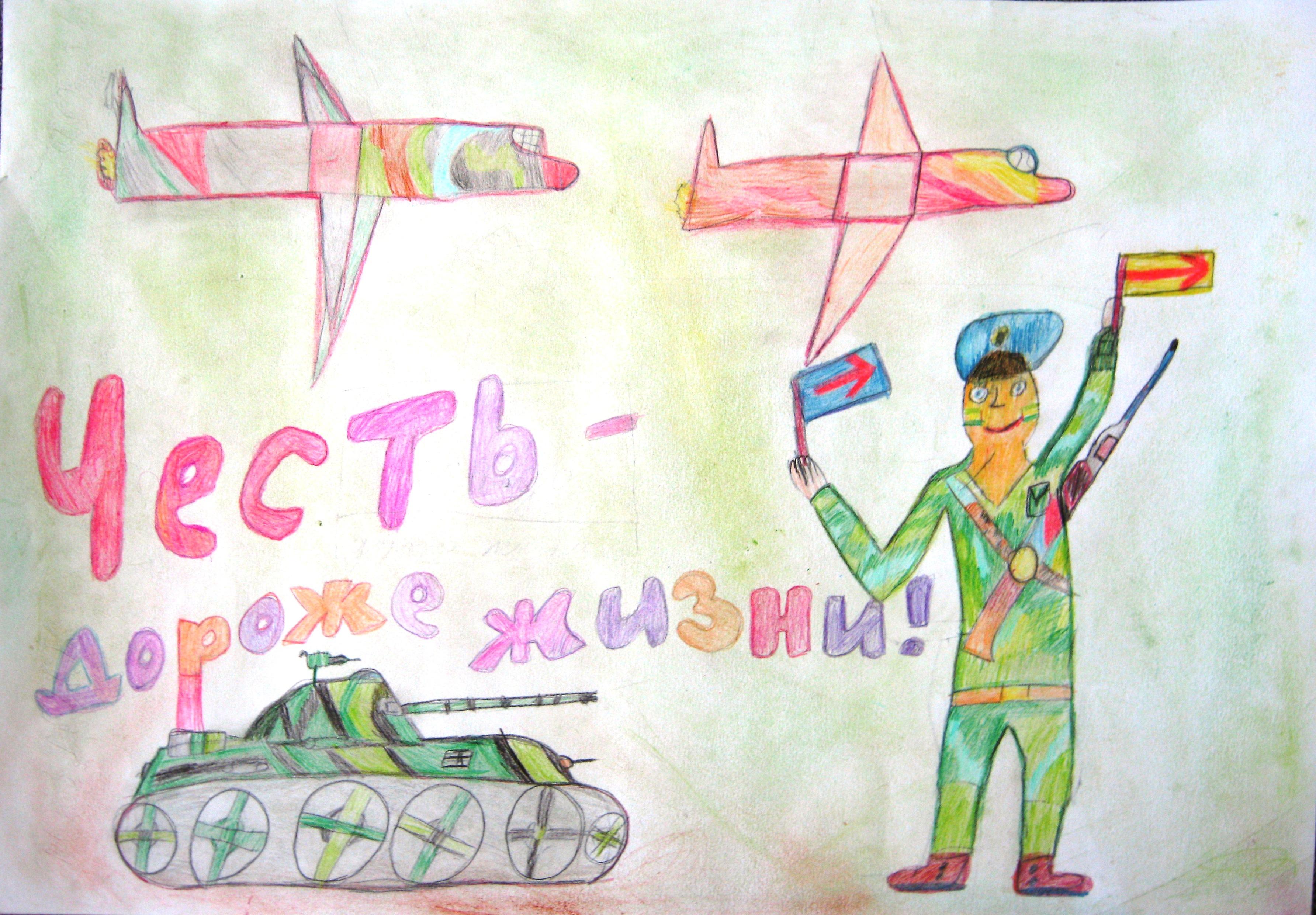 Рахно Александр, 8 лет, СОШ № 135