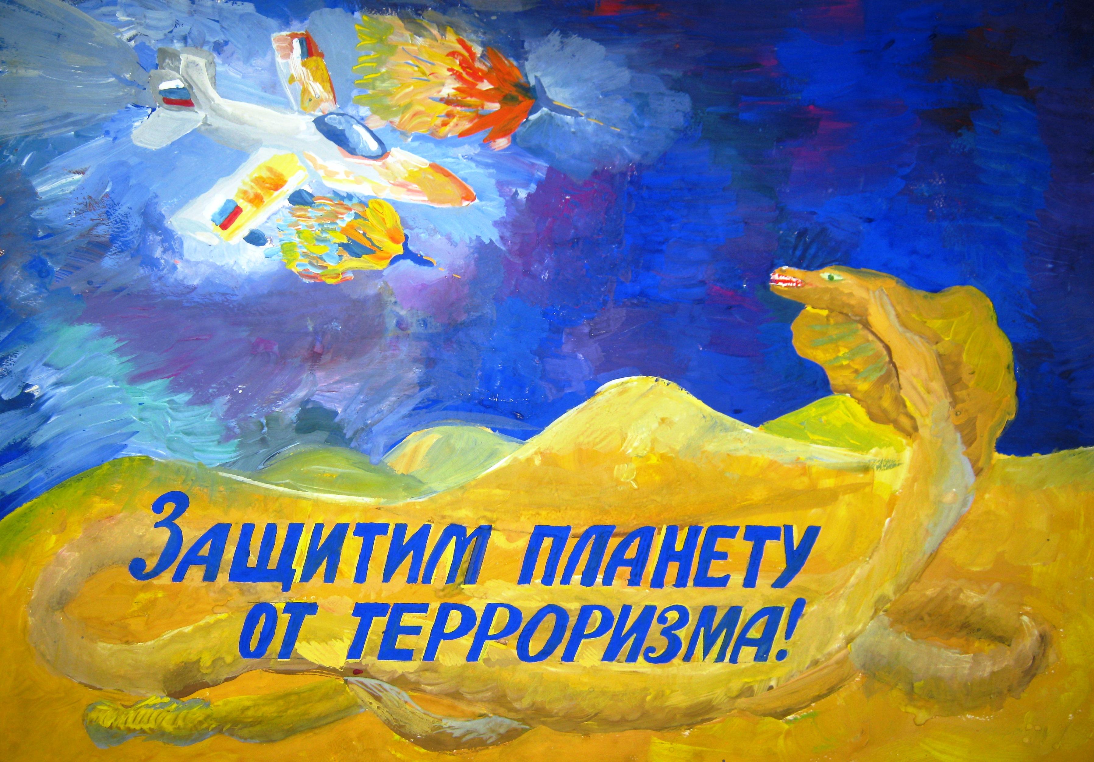 Сатюков Александр,13 л Гимназия №85