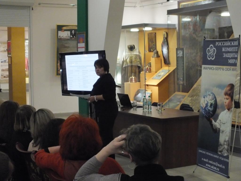 презентация на тему экскурсию по западной сибири