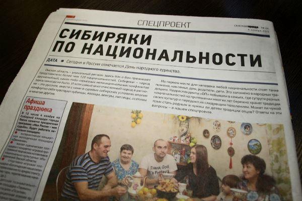 Готовится выездной семинар в Исилькульский район