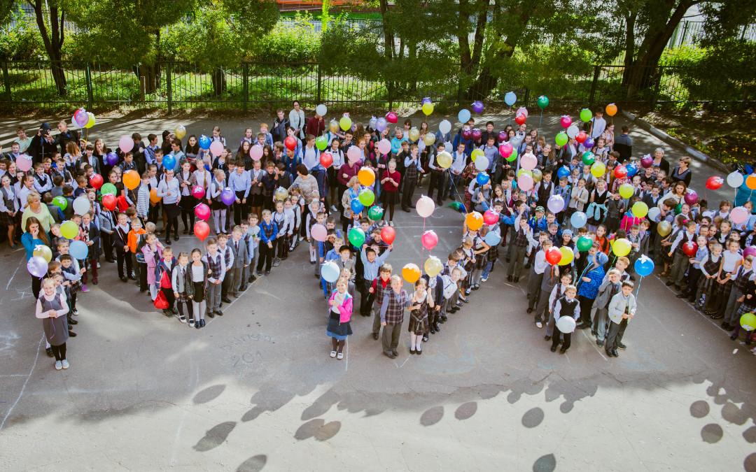 21 сентября в школах и детских садах города Омска отметили Международный День Мира