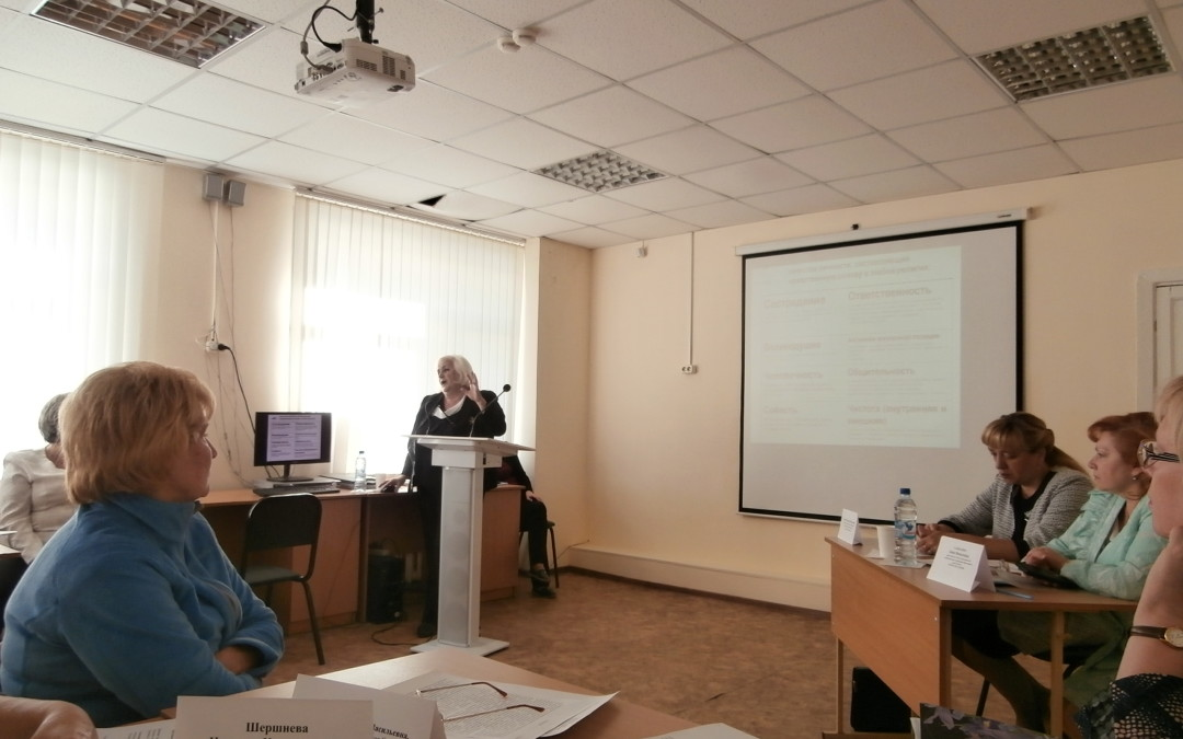 О роли общественных организаций говорили  на коллегии департамента образования.