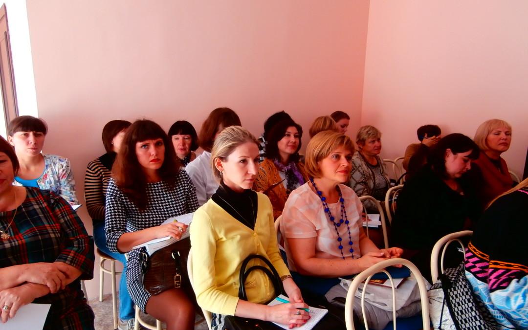 На семинаре рассмотрели вопросы формирования миролюбия