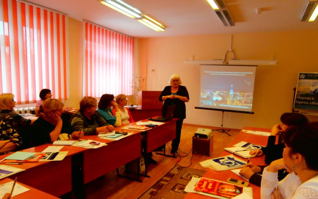 Семинар в Омском районе «Духовно-нравственное воспитание в контексте национальной безопасности страны»