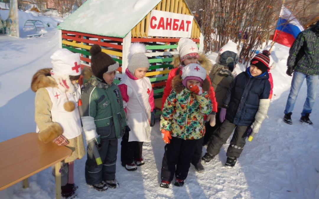 Игра «Зарница» в детском саду
