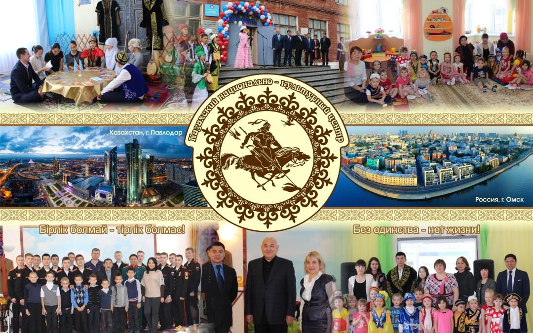 В детском саду № 112 открылся Центр казахской культуры