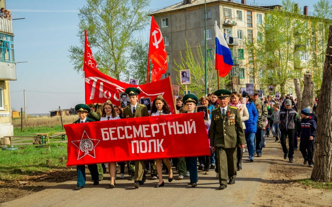 День Победы в Крутой Горке