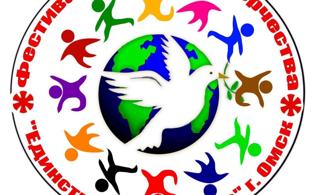 Стартует Фестиваль для дошкольников «Единство во имя мира»