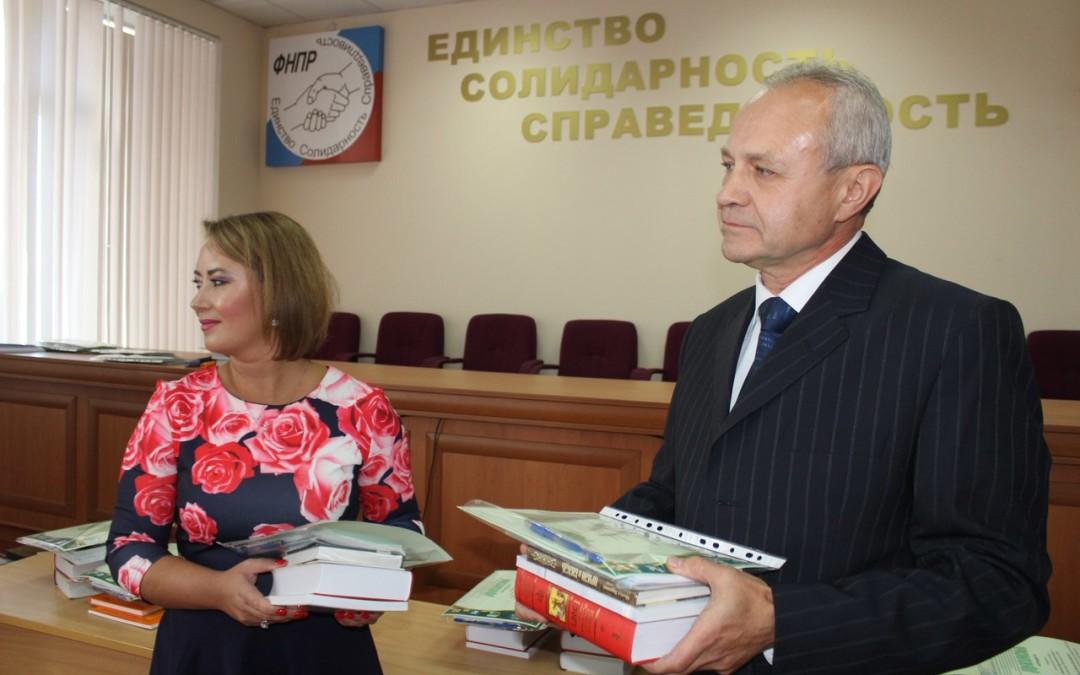 Наградили победителей конкурса «Учитель, перед именем твоим…»