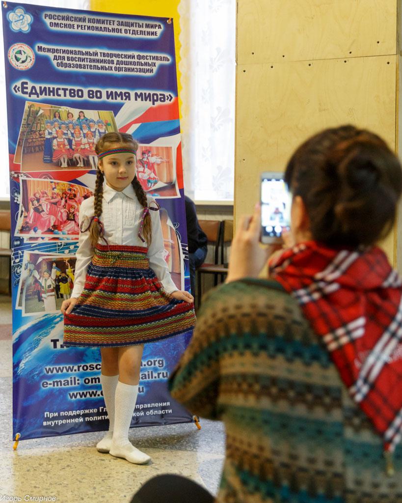 20171101-007-1-Mezhregionalnyj-festival-Edinstvo-vo-imya-mira-Sibiryak-Omsk-IMG_6771