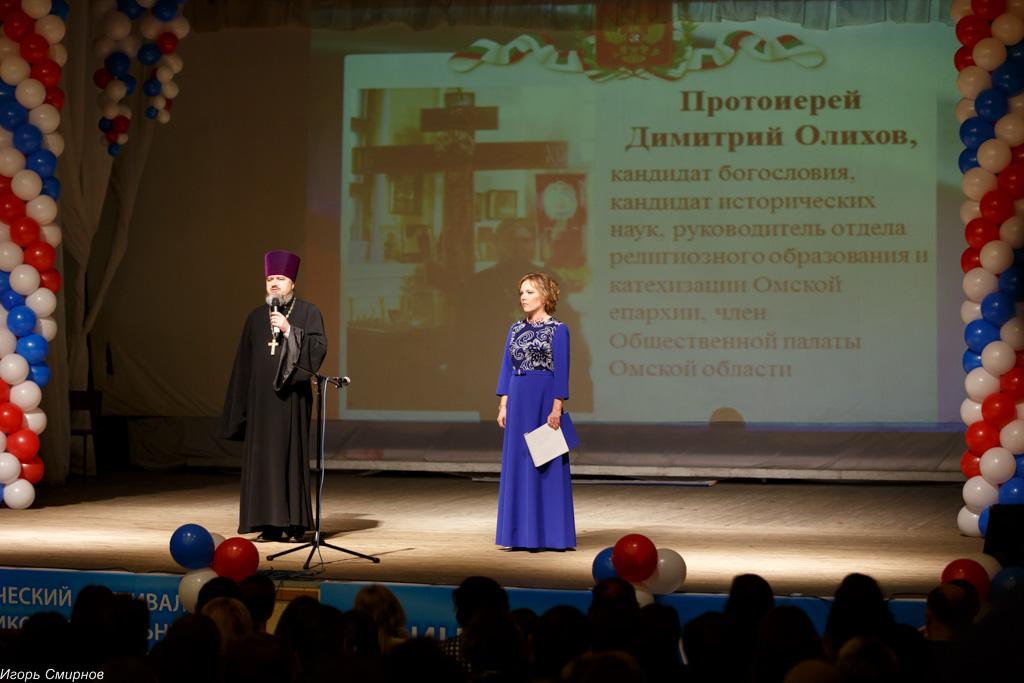 20171101-010-1-Mezhregionalnyj-festival-Edinstvo-vo-imya-mira-Sibiryak-Omsk-IMG_6804 (1)