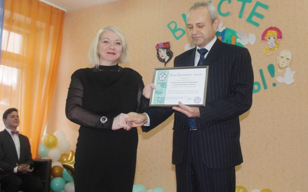 На фестивале Дружбы в школе № 73 города Омска